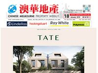 Chinese-Melbourne-Property-Weekly