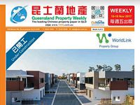 The Queensland Property Weekly